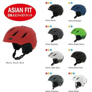 予約商品 17-18 日本正規品 GIRO ジロ  ナイン 最新モデル  スキー ヘルメット ジャパンフィット  GIRO NINE|star-custom