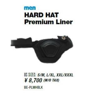16-17  バーン プレミアムライナー  ヘルメット インナー ハードハット用  Bern HARD HAT Premium Liner スキー アクセサリー●● star-custom
