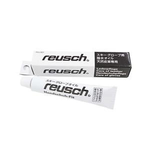 16-17 ロイシュ  GLOVE OIL REU001  スキー 革製 グローブオイル  reusch ロイッシュ 保皮●● star-custom