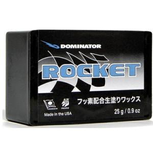 16-17 ドミネーター ロケット 25g 生塗りフッ素ワックス 滑らない時のひと塗り DOMINATOR ROCKET スキー メンテナンス