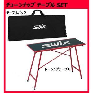 17-18 カスタムオリジナルセット  チューンナップ テーブル セット SET5  テーブル T0076 バック SG007JA  SWIX スキー 当店だけのお得なセット|star-custom