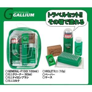 16-17 GALLIUM  GENERAL・F Set(100ml) SW2136   いつでもどこでも手軽に簡単!ワックスセット  ガリウム ジェネラルエフセット スキー メンテナンス●● star-custom