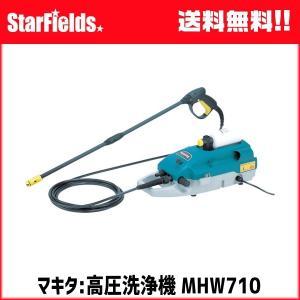 マキタ高圧洗浄機 .MHW710. 清水専用/電動|star-fields