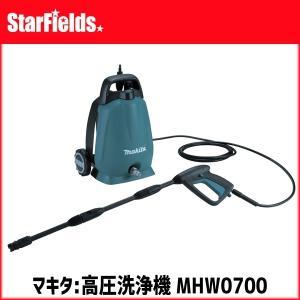 マキタ 高圧洗浄機 .MHW0700. 清水専用/電動/水道直結|star-fields
