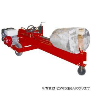 丸久薪割り機 .NCW750EA. まきわりマイティ 5.8トン エンジン薪割機|star-fields