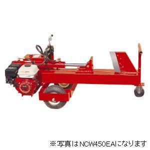 丸久薪割り機 .NCW450EGA. まきわりマイティ 10トン エンジン薪割機|star-fields