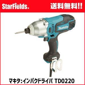 マキタ インパクトドライバ .TD0220. |star-fields