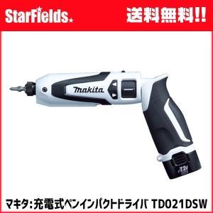 マキタ 充電式ペンインパクトドライバ .TD021DSW.(白) |star-fields