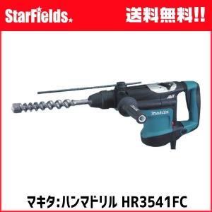 マキタ ハンマドリル .HR3541FC.(ビット別売) |star-fields