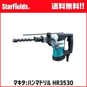 マキタ ハンマドリル .HR3530.(ビット別売) |star-fields