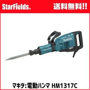 マキタ 電動ハンマ .HM1317C. |star-fields