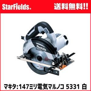 マルノコ マキタ 電気マルノコ 5331 白 電動マルノコ|star-fields