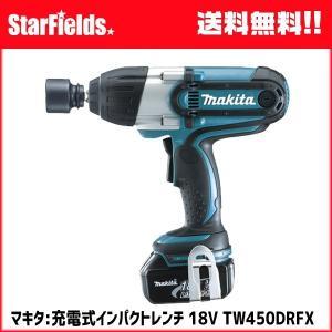 マキタ 充電式 インパクトレンチ 18V .TW450DRFX.(ソケット別売) |star-fields