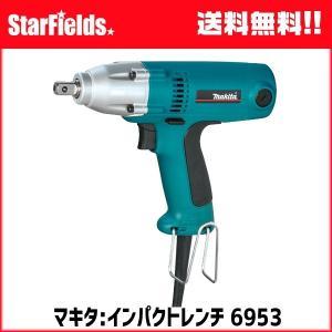 マキタ インパクトレンチ .6953. |star-fields
