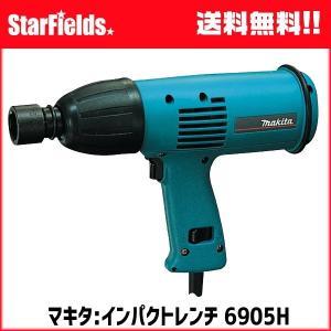 マキタ インパクトレンチ .6905H.|star-fields