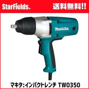 マキタ インパクトレンチ .TW0350.|star-fields