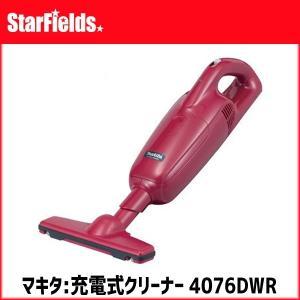 マキタ コードレス掃除機 レッド .4076DWR. 紙パック式 充電式クリーナー|star-fields