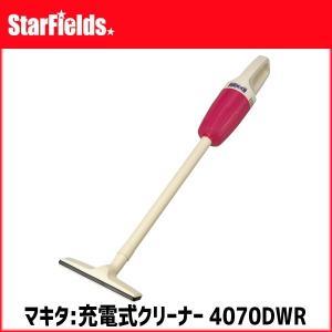 マキタ コードレス掃除機 レッド .4070DWR. 充電式クリーナー|star-fields