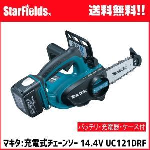 マキタチェンソー .UC121DRF. 充電式チェーンソー 14.4V(バッテリ・充電器・ケース付属)|star-fields