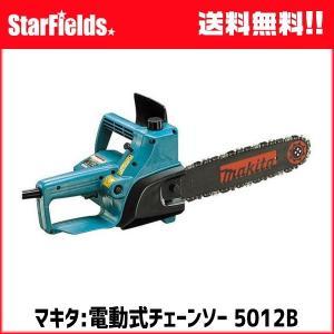 マキタチェンソー .5012B. 電動式チェーンソー|star-fields