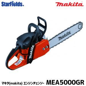 マキタチェンソー .MEA5000G/GR. エンジン式チェーンソー|star-fields