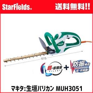 マキタ園芸工具 生垣バリカン .MUH3051. |star-fields