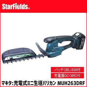 マキタ園芸工具 充電式ミニ生垣バリカン .MUH263DRF. |star-fields