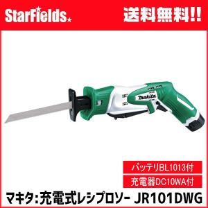 マキタ園芸工具 充電式レシプロソー JR101DWG ノコギリ のこぎり 電動|star-fields