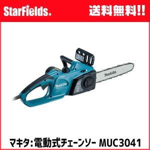 マキタチェンソー .MUC3041. 電動式チェーンソー star-fields