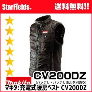 マキタ 充電式暖房ベスト CV200DZ ワークウェア 防寒着|star-fields