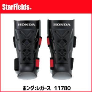 ホンダ 刈払機 草刈機 レガース 品番11780 安全防具 保護具|star-fields
