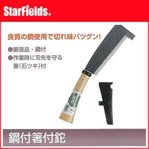 鋼付箸型鉈(ナタ)180mm【代引き不可商品】 草刈り 雑草刈 鉈 ナタ|star-fields