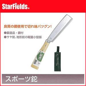 スポーツ鉈(ナタ)150mm【代引き不可商品】 草刈り 鉈 雑草刈 山菜採り|star-fields