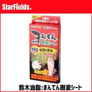 鈴木油脂 まんてん樹液シート(10枚入)代引き不可商品|star-fields