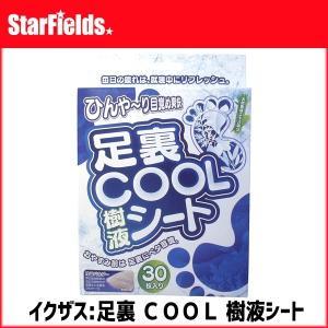 イクザス 足裏COOL樹液シート(特許申請中)30枚入 代引き不可商品|star-fields