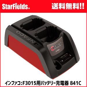 インファコ エレクトロクープ 電動 剪定バサミ F3015用充電器 841C|star-fields