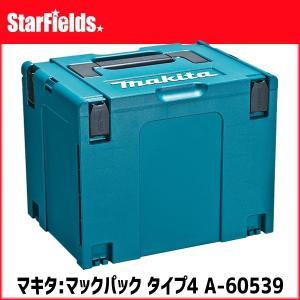 マキタ ツールボックス マックパック タイプ4 A-60539(高さ315mm)|star-fields