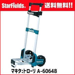 マキタ ツールボックス マックパック用トローリ A-60648 star-fields