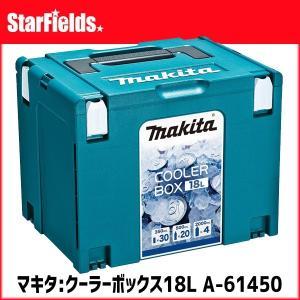 マキタ クーラーBOX18L A-61450(マックパック タイプ4と同サイズ) star-fields