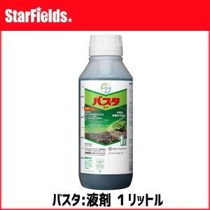 除草剤 バスタ液剤 1リットル 農薬|star-fields