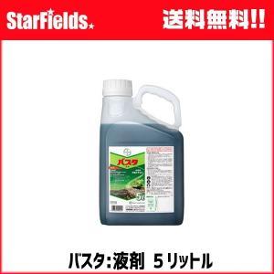 除草剤 バスタ液剤 5リットル 農薬|star-fields