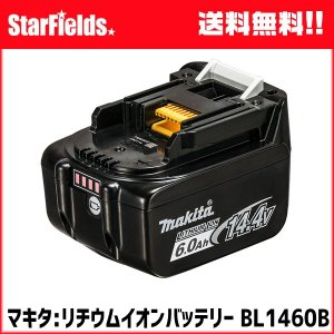 マキタ/ リチウムイオンバッテリー .BL1460B.(A-60660)14.4V|star-fields