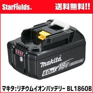 マキタ/ リチウムイオンバッテリー .BL1860B.(A-60464)18V|star-fields