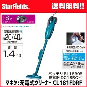 マキタ 充電式 クリーナー CL181FDRF 青 バッテリBL1830B・充電器DC18RC付 掃除機|star-fields