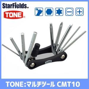 TONE:マルチツール(10種) CMT10|star-fields