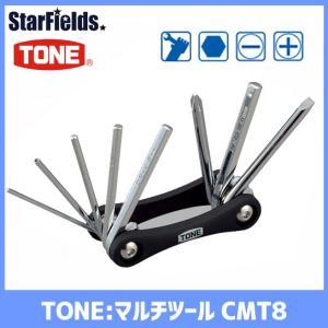 TONE:マルチツール(8種) CMT8|star-fields