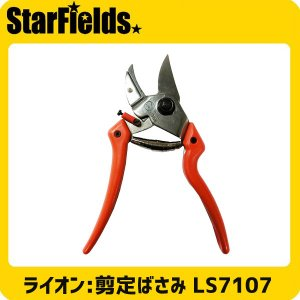 LOWE ライオン 剪定鋏 アンビル LS7107 Mサイズ 剪定ばさみ|star-fields