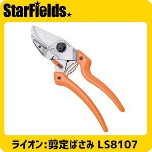 LOWE ライオン 剪定バサミ LS8107 LOWE Lサイズ 剪定ばさみ|star-fields