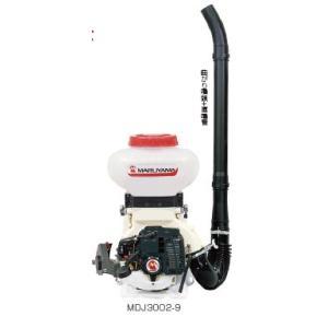 丸山製作所:背負動力散布機 MDJ3001-9|star-fields