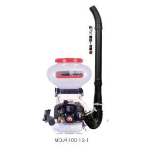 丸山製作所:背負動力散布機 MDJ4001-13|star-fields